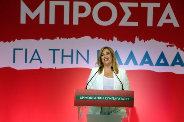 Συνέδριο Δημοκρατικής Συμπαράταξης – Φ. Γεννηματά: Εκλογή προέδρου τον Οκτώβριο και ιδρυτικό συνέδριο τον Δεκέμβριο(live) | tovima.gr