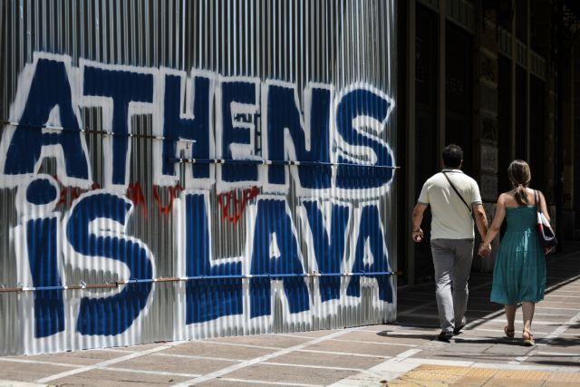 Ανοδο της θερμοκρασίας στην Ελλάδα προβλέπει μελέτη της ΤτΕ | tovima.gr