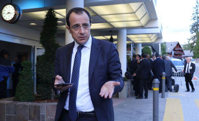 Με νέα πρόσωπα το Υπουργικό Συμβούλιο της Κύπρου | tovima.gr