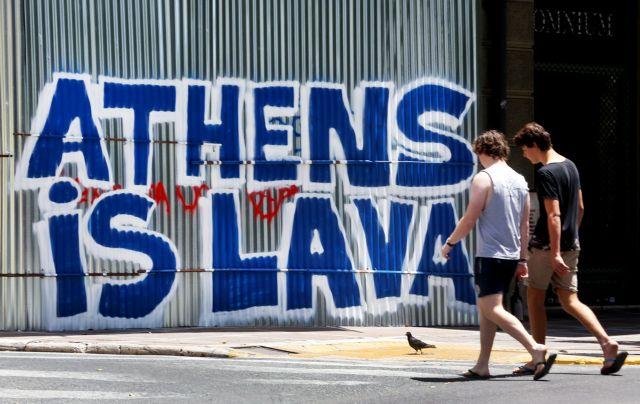 Πολύ αργά για δάκρυα για το κλίμα, καταστοφικές οι επιπτώσεις | tovima.gr
