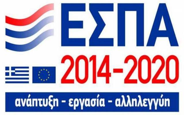 Υπουργείο Οικονομίας: 365 εκατ. ευρώ με νέες δράσεις του ΕΣΠΑ   tovima.gr