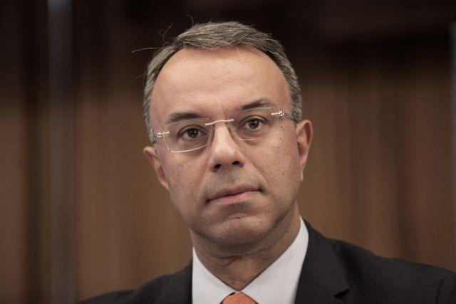 Σταϊκούρας: Η κυβέρνηση αποτυγχάνει σε όλα τα χρονοδιαγράμματα που θέτει | tovima.gr