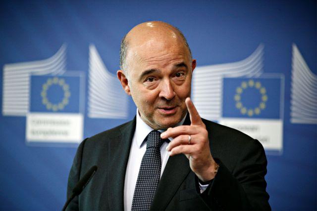 Μοσκοβισί: Σε δισ. ευρώ η ζημιά της ΕΕ από τη φοροδιαφυγή | tovima.gr