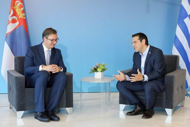 Επιχειρηματικό Φόρουμ Σερβίας-Ελλάδας στις 19 Μαρτίου | tovima.gr