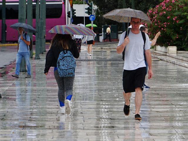 Αλλάζει ο καιρός – Βροχές και καταιγίδες από το βράδυ | tovima.gr