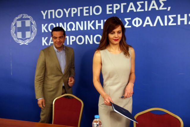 Με αυξήσεις μισθών ανεβαίνει στη ΔΕΘ ο Πρωθυπουργός | tovima.gr