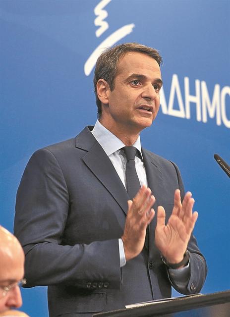 Τι φοβάται, τι ελπίζει ο Μητσοτάκης | tovima.gr
