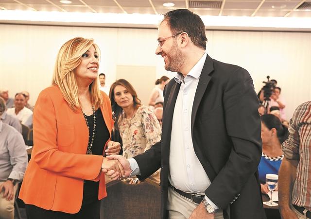 Τα ψηφοδέλτια προκαλούν τριγμούς στη Χαριλάου Τρικούπη | tovima.gr