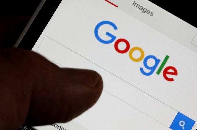 Υπολειτουργεί σε πολλές χώρες η Google | tovima.gr