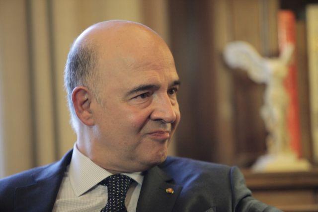 Συνάντηση Παυλόπουλου – Μοσκοβισί την Πέμπτη | tovima.gr