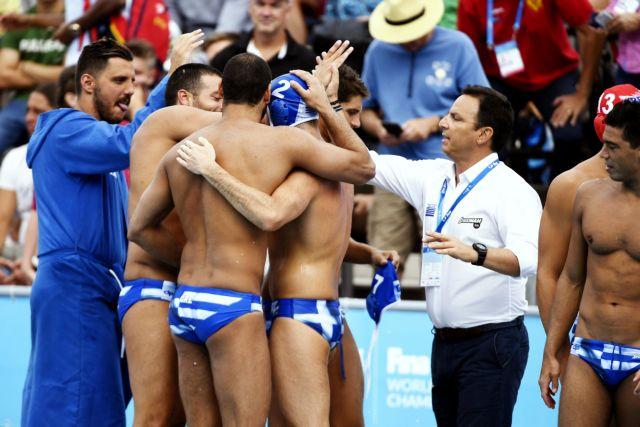 Ευρωπαϊκό πρωτάθλημα πόλο: Στον ίδιο όμιλο με την Κροατία η εθνική ανδρών   tovima.gr