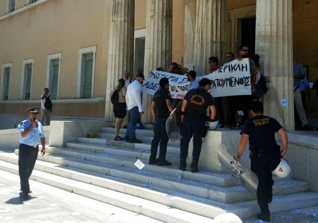Ποιος φουσκώνει τον Ρουβίκωνα και ανοίγεται στην κοινωνία | tovima.gr