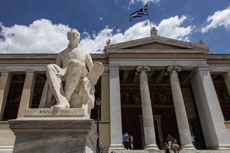 Διεθνής έρευνα: Ισχυρά πτυχία από 6 κορυφαία ελληνικά πανεπιστήμια | tovima.gr