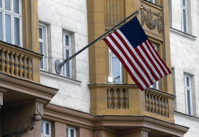 Απογοήτευση Ρωσίας από ΗΠΑ για κείμενο κατά του ναζισμού   tovima.gr