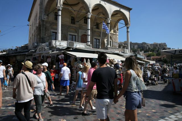 Telegraph: Επισκεφθείτε την Ελλάδα για μία «έκρηξη ζεστασιάς» | tovima.gr