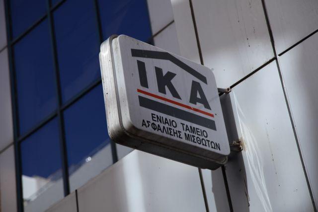 Χιλιάδες ανασφάλιστοι εργαζόμενοι λόγω γραφειοκρατικής τρέλας | tovima.gr