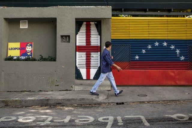 ΕΕ για Βενεζουέλα: Εξετάζεται «όλο το φάσμα» αντιδράσεων   tovima.gr