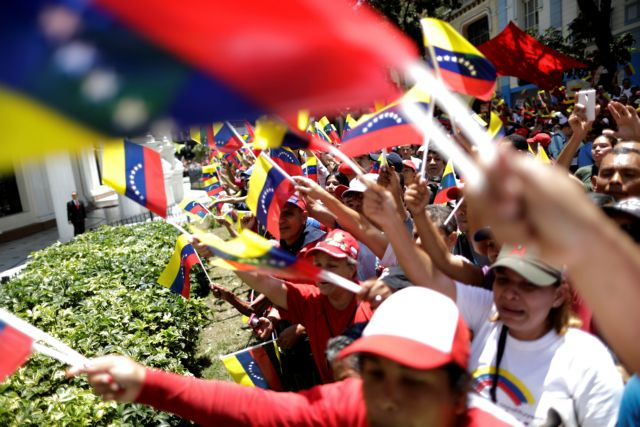 Βενεζουέλα: Ξεκίνησε η εναρκτήρια συνεδρίαση της Συντακτικής Συνέλευσης | tovima.gr