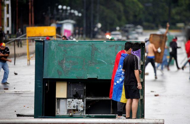 Βενεζουέλα: Η εξέγερση στη Βαλένσια δοκιμάζει την αφοσίωση του Στρατού στον Μαδούρο | tovima.gr
