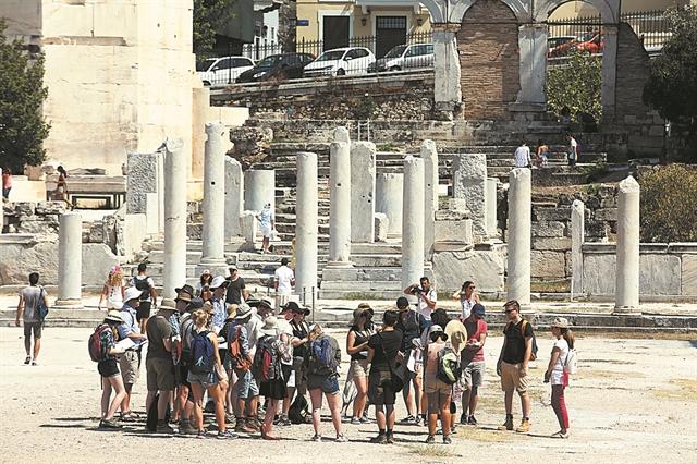 1,5 δισ. οι τουρίστες στον κόσμο το 2019 | tovima.gr