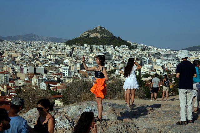 Αθήνα: Αναμένει πέντε εκατομμύρια τουρίστες | tovima.gr
