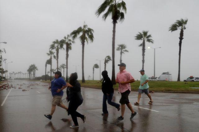 Εξασθένησε ο τυφώνας Χάρβεϊ | tovima.gr