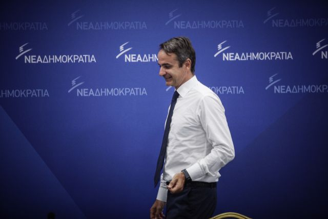 Με θετικό αφήγημα βγαίνει μπροστά η ΝΔ | tovima.gr
