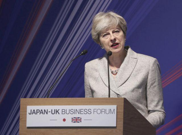 Συμφωνία Βρετανίας-Ιαπωνίας για επίσπευση επιβολής κυρώσεων σε Β.Κορέα | tovima.gr