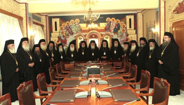 Kορωνοϊός : Σε «καραντίνα» η Iεραρχία της Eκκλησίας | tovima.gr