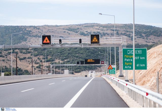 Διπλάσια κέρδη για τον όμιλο ΓΕΚ ΤΕΡΝΑ | tovima.gr