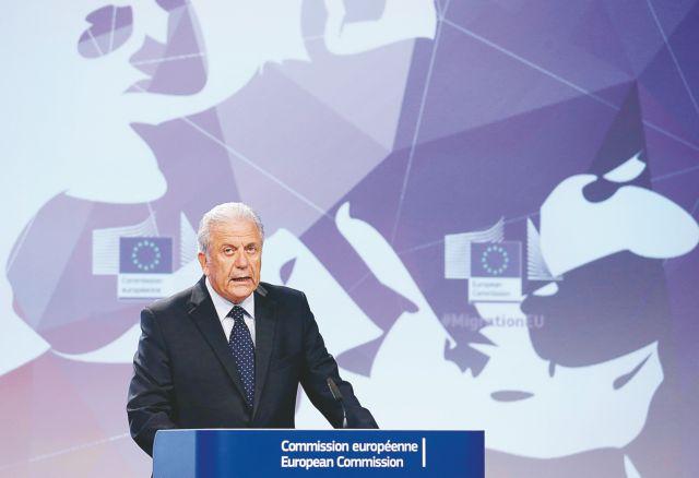 ΕΕ: Ανάγκη μέτρων κατά της εμπορίας γυναικών και κοριτσιών | tovima.gr