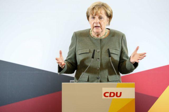 Υπέρ της διακοπής των ενταξιακών διαπραγματεύσεων της Τουρκίας με την ΕΕ οι Γερμανοί | tovima.gr