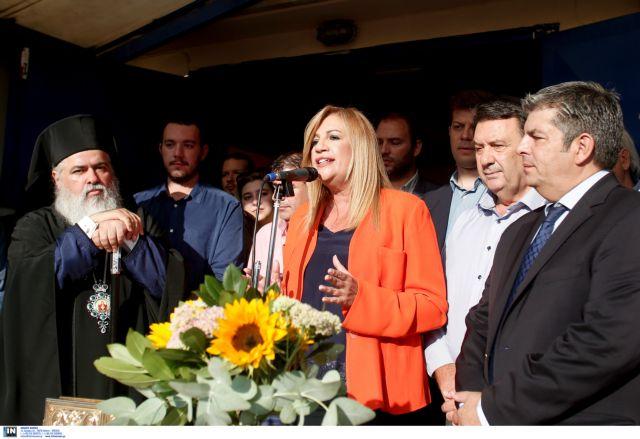 Γεννηματά: Σχολείο ανοιχτών οριζόντων, όχι χαμηλών προσδοκιών | tovima.gr