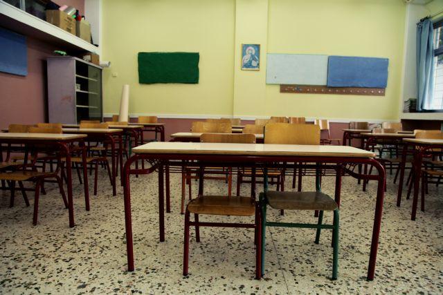 Ρατσισμός στα Χανιά: Βανδάλισαν σχολείο όπου διδάσκεται η αλβανική γλώσσα | tovima.gr