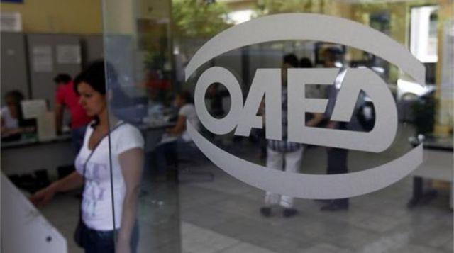 Διορισμός στον ΟΑΕΔ 410 ατόμων ΑΜΕΑ και άλλων προστατευόμενων προσώπων | tovima.gr