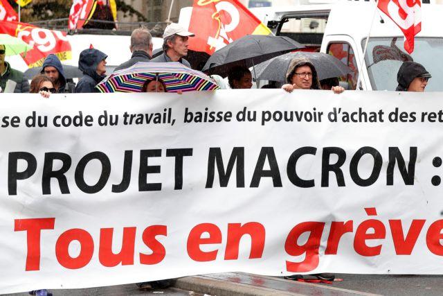 «Μακρόν την έβαψες»:Χιλιάδες γάλλοι κατά της εργασιακής μεταρρύθμισης   tovima.gr