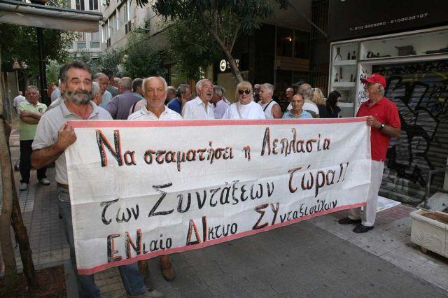 Μηνυτήρια αναφορά για παρακράτηση εισφορών | tovima.gr