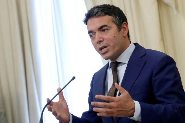 Ντιμιτρόφ: «Παράλογες» ορισμένες θέσεις της Αθήνας στις διαπραγματεύσεις | tovima.gr