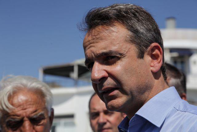 Με όπλο και την ενότητα της ΝΔ στη Θεσσαλονίκη o Μητσοτάκης | tovima.gr