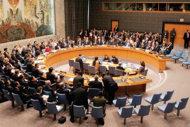 Συνεδριάζει εκτάκτως το Συμβούλιο Ασφαλείας του ΟΗΕ   tovima.gr