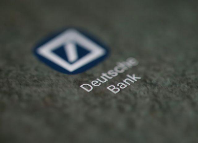 Εισαγγελέας καλεί Deutsche Bank για καταθέσεις Τραμπ | tovima.gr