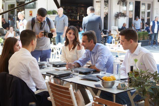 Κυριάκος Μητσοτάκης: «Θα πάω στα άκρα για την Παιδεία» | tovima.gr