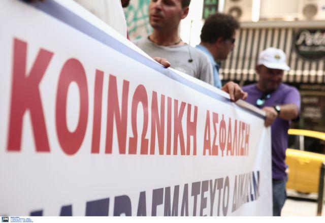 Υπουργείο Εργασίας: Η ΝΔ παρέδωσε τεράστιο έλλειμμα στην κοινωνική ασφάλιση | tovima.gr