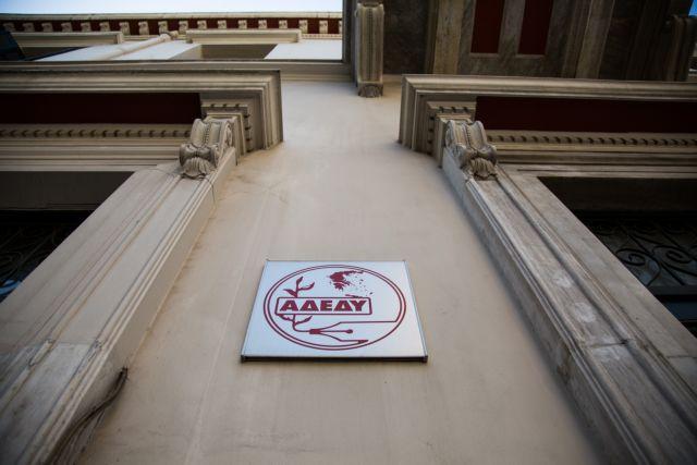 Σκοπιμότητα στην καθυστέρηση συντάξεων καταγγέλλει η ΑΔΕΔΥ   tovima.gr