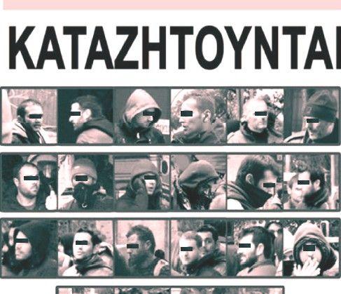 Αναστάτωση στην ΕΛ.ΑΣ: Καταζητούν 22 αστυνομικούς οι αντιεξουσιαστές | tovima.gr