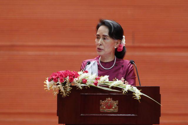 Μιανμάρ: Η Σου Κι δεσμεύεται για την επιστροφή των Ροχίνγκια | tovima.gr