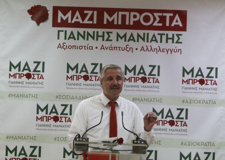 Μανιάτης: 4 πηγές πλούτου και 10 προτεραιότητες για την παραγωγική Ελλάδα   tovima.gr