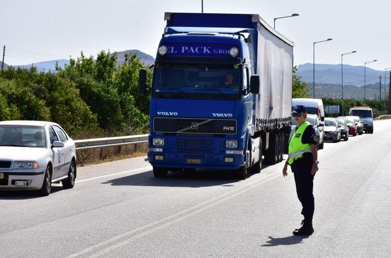 Κυκλοφοριακά προβλήματα στην εθνική οδό Κατερίνης – Ελασόνας | tovima.gr
