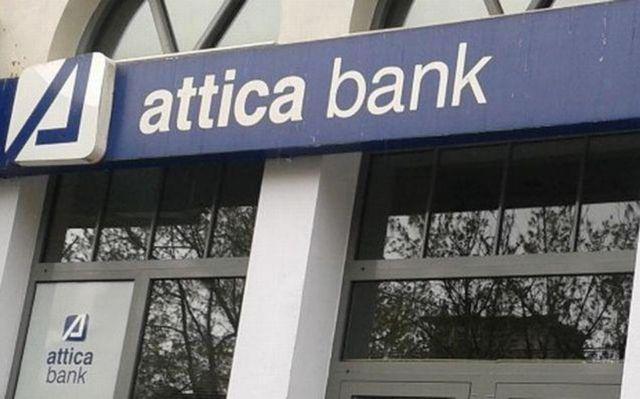 Ελεύθεροι χωρίς περιοριστικούς όρους 11 στελέχη της Attica Bank | tovima.gr