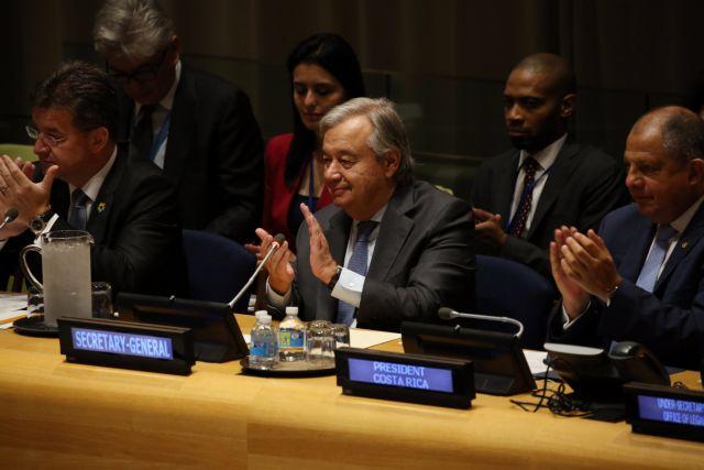 ΟΗΕ: Έχουμε ανάγκη περισσότερο από ποτέ έναν κόσμο χωρίς πυρηνικά όπλα | tovima.gr